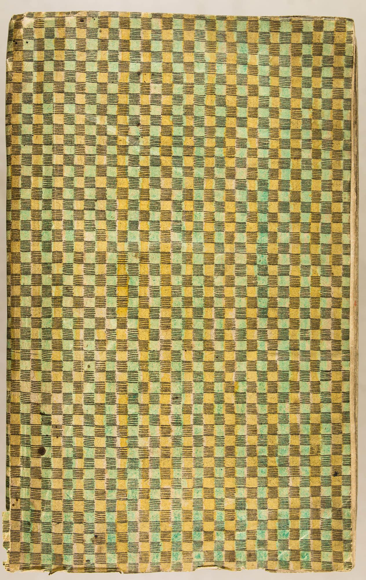 Impression en noir, jaune et vert au patron. XVIIIe s.